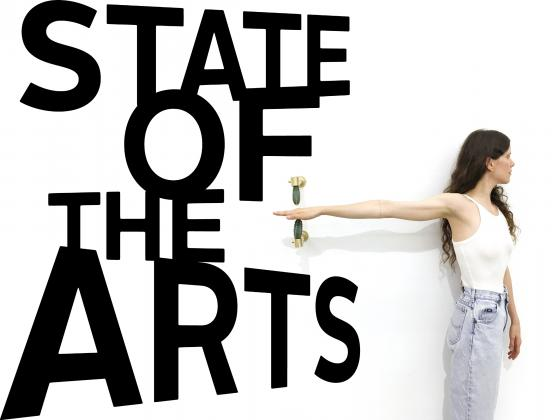 State of the Arts. Die Verschmelzung der Künste