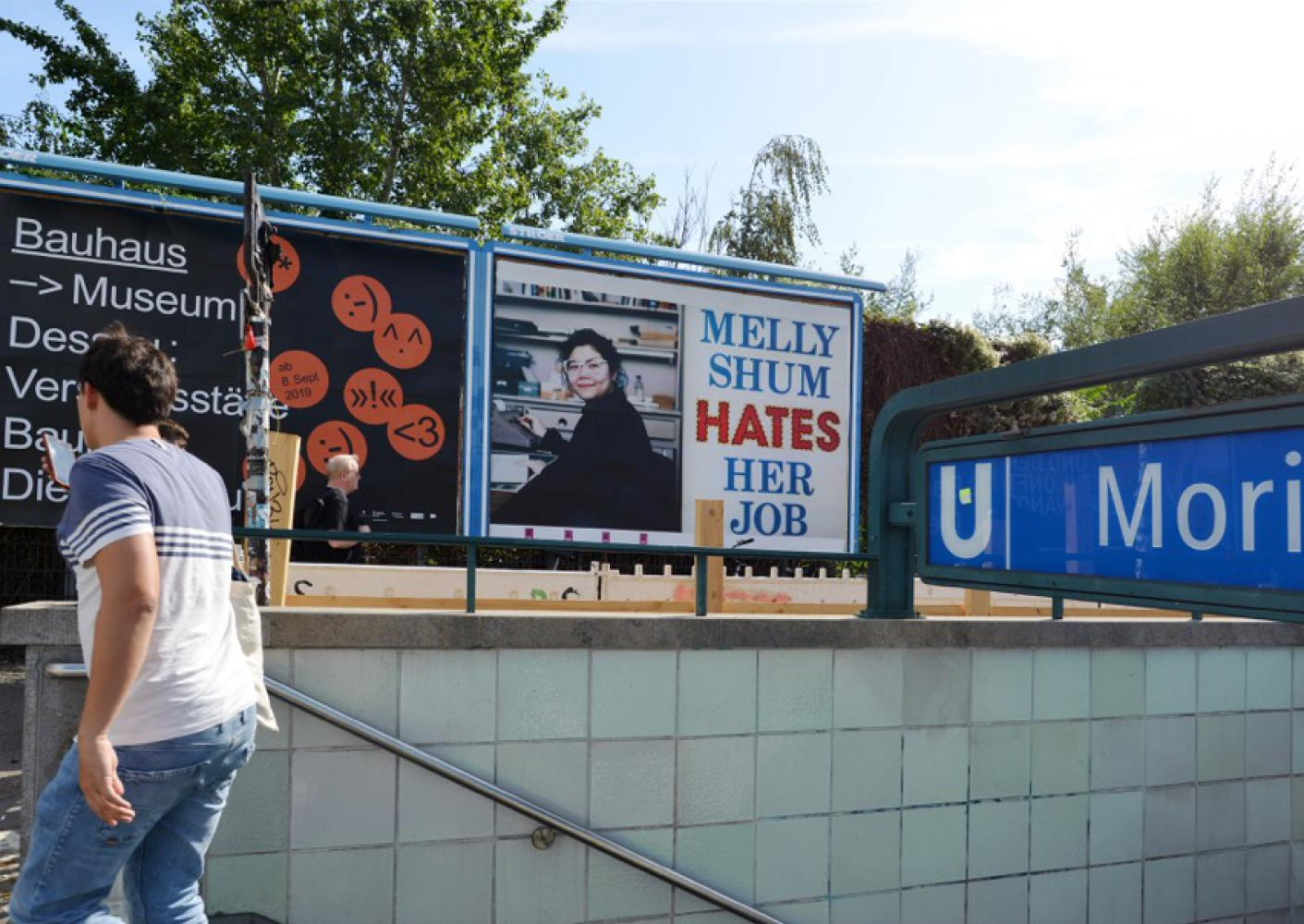 "Ken Lum ""Melly Shum hates her job"", 1989/2019, Billboard am Moritzplatz Berlin"