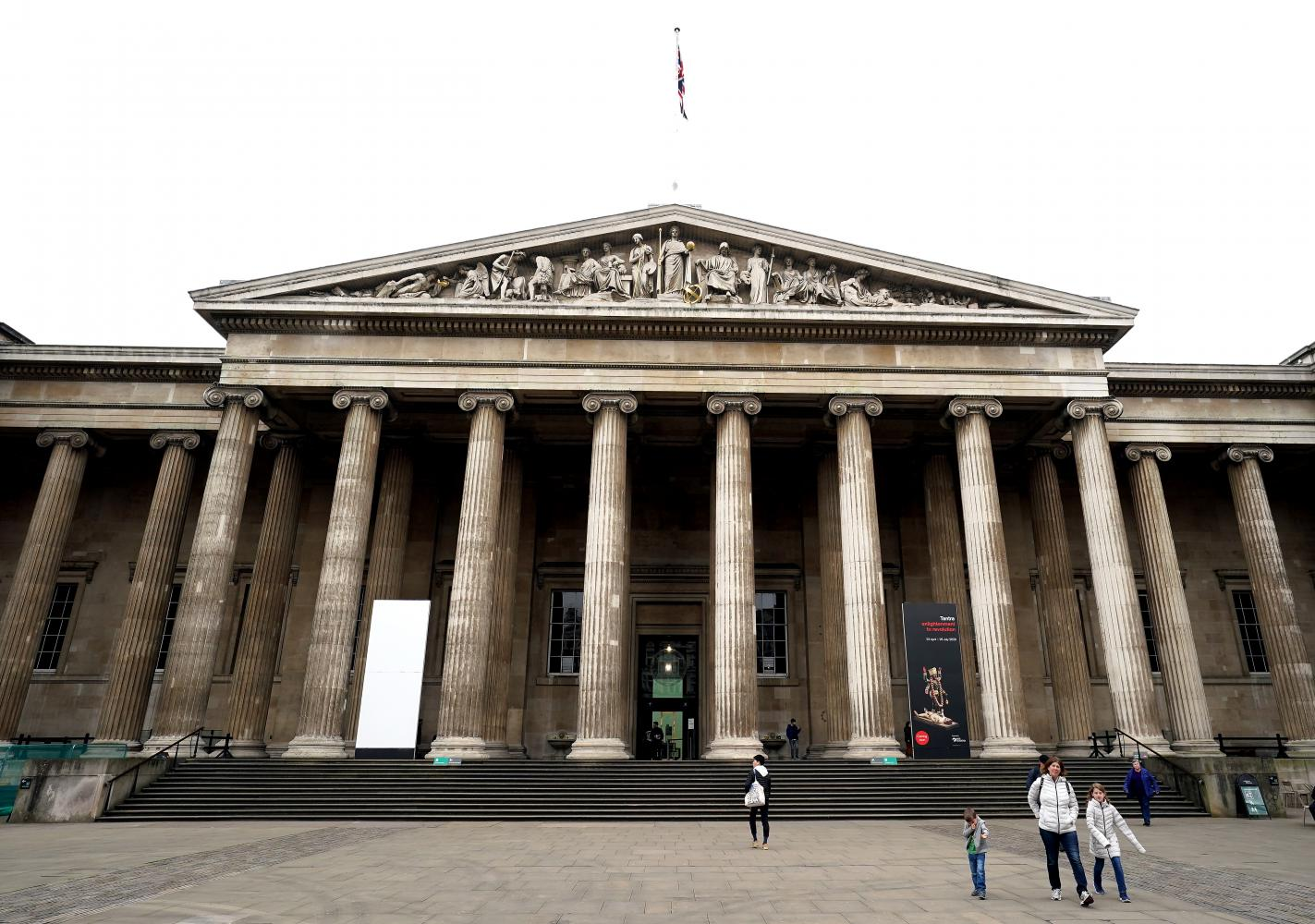 Das British Museum in London